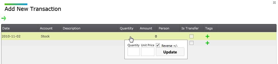 showing quantity & unit price popup